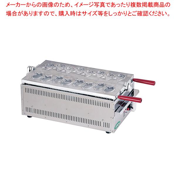 電気式 ミニたい焼き機 1連式8匹焼 TAS-02 【メイチョー】