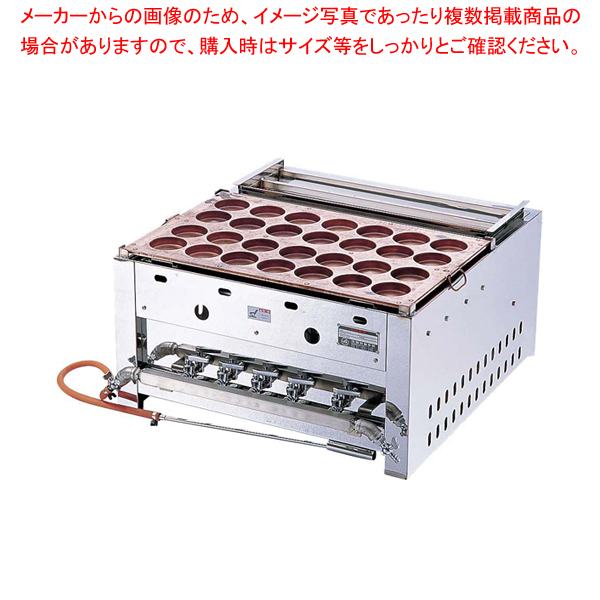 今川焼器 (銅一枚板) EGI-40 LPガス【 メーカー直送/代引不可 】 【メイチョー】