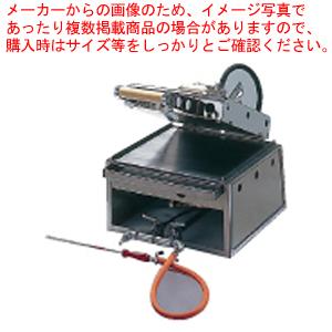 ガス式いか焼 IK-100 都市ガス 【 バレンタイン 手作り 】 【メイチョー】