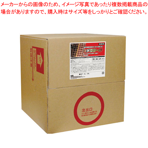 業務用 コゲクリーン 20L 【メイチョー】
