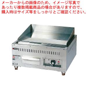 電気 グリドル RG-450【メイチョー】<br>【メーカー直送/代引不可】