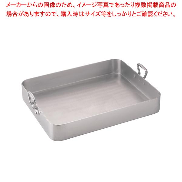 モービル アルミロティール 1113.70 70×55cm 【メイチョー】
