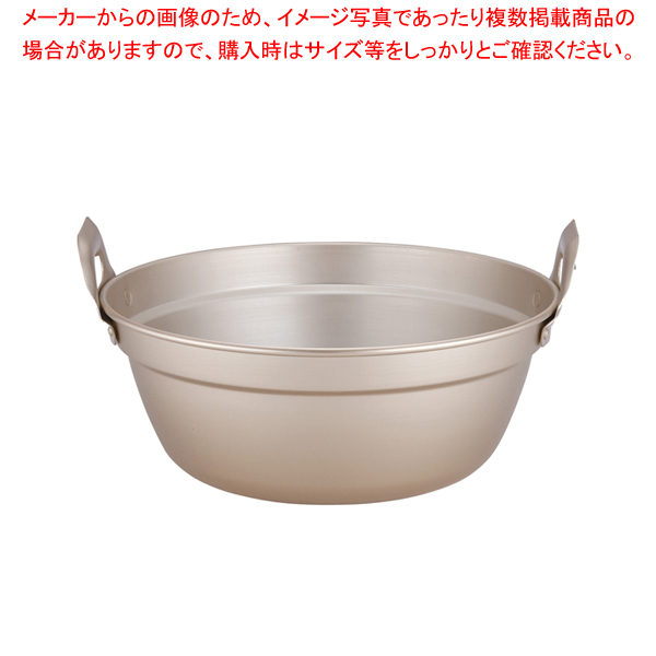 アカオ しゅう酸アルマイト 段付鍋 45cm 【メイチョー】
