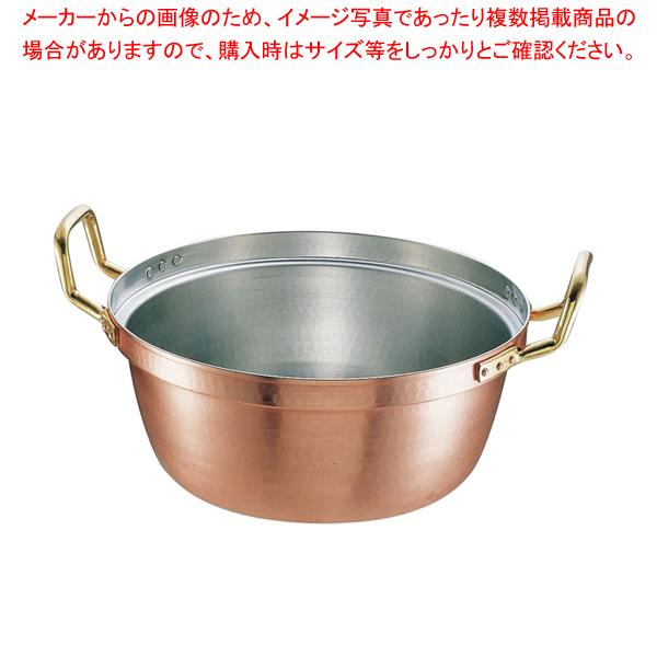 SA銅 円付鍋 両手(錫引きあり) 33cm 【メイチョー】