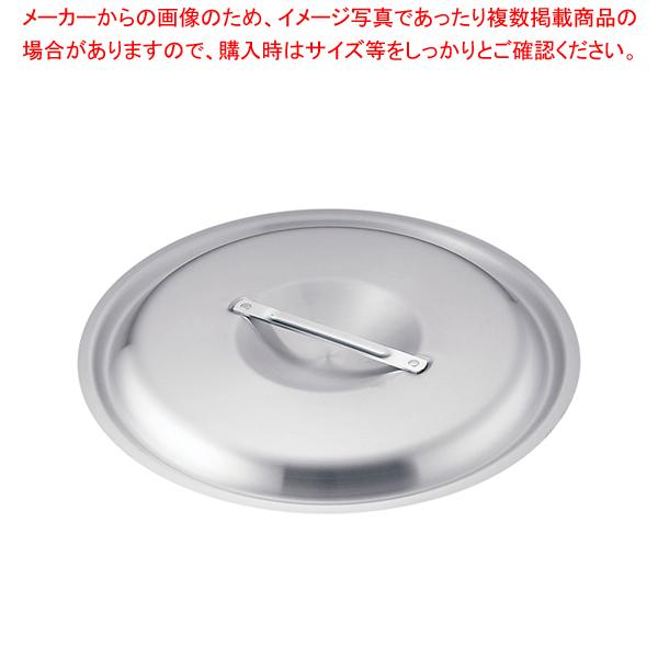 アカオ アルミ料理鍋蓋 落とし込みタイプ 60cm用 【メイチョー】