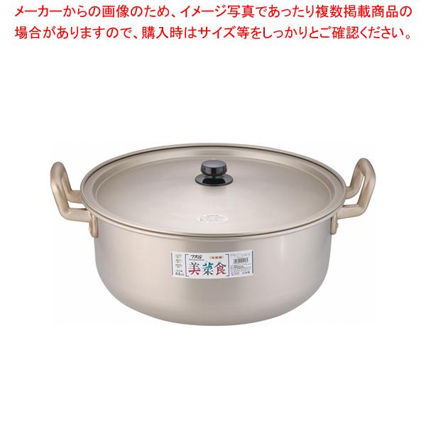 遠藤商事 / TKG 本しゅう酸 美菜食 両手鍋 44cm【メイチョー】