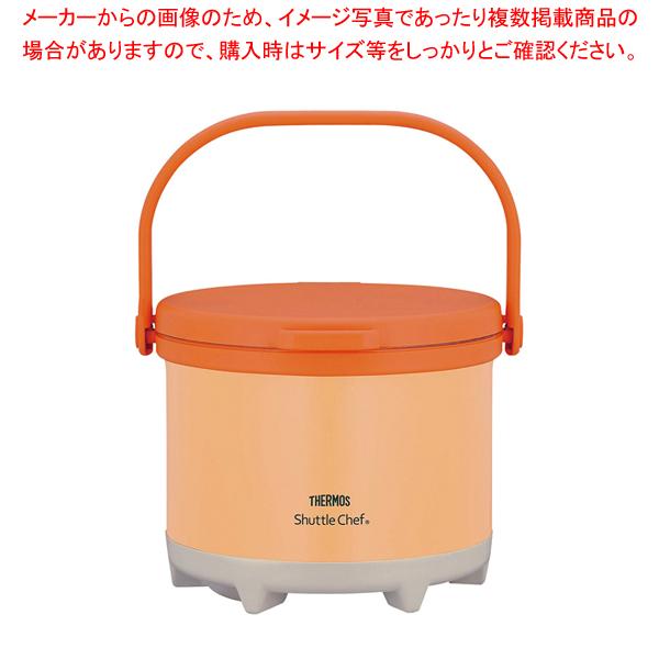 真空保温調理器 ハンドル付シャトルシェフ RPF-3000 【メイチョー】