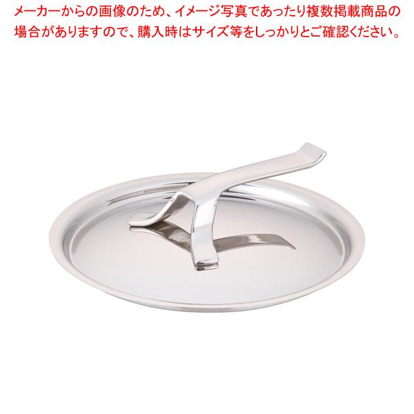18-10マイポット 鍋蓋 16cm 【メイチョー】