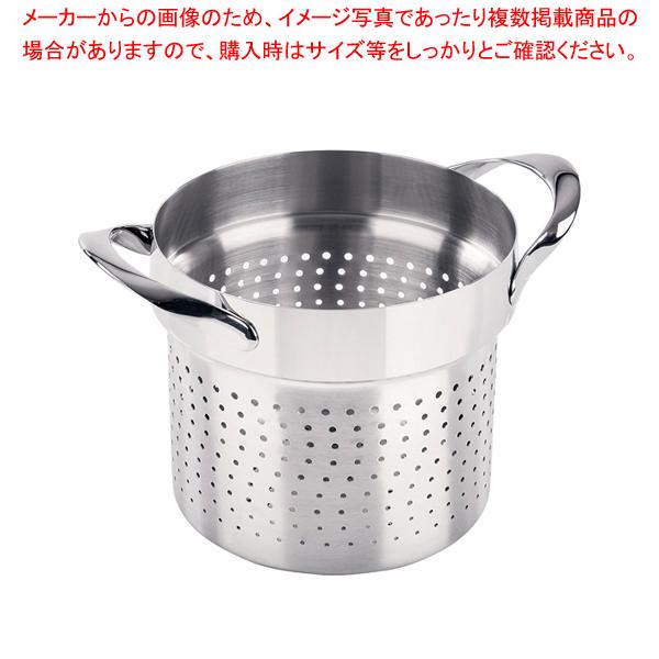18-10マイレディ スパゲティーST 20cm 【メイチョー】