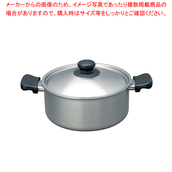 柳宗理 18-8両手鍋 浅型 22cm 31209【 両手鍋 】 【メイチョー】