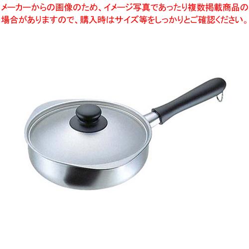 柳宗理 18-8片手鍋 22cm(つや消し) 31208【 片手鍋 】 【メイチョー】