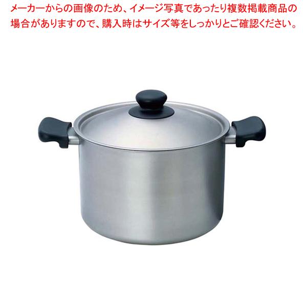 柳宗理 IH両手鍋 深型(つや消し) 22cm 31304【 両手鍋 IH IH対応 】 【メイチョー】