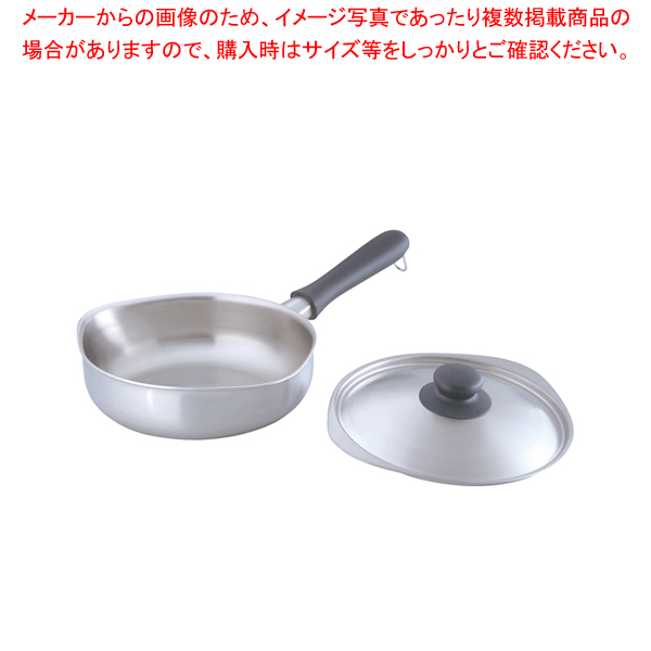 柳宗理 IH片手鍋(つや消し) 22cm 31302【 片手鍋 IH IH対応 】 【メイチョー】
