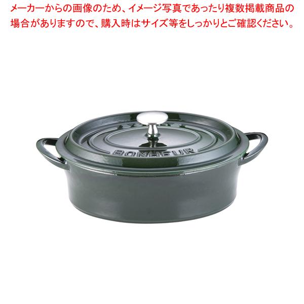 ボン・ボネール ココットオーバル 26cm マジョリカグリーン 【メイチョー】