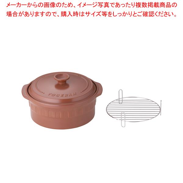 ニュートーセラム 両手鍋深型 26cm TSR-190AM-S(茶)【 土鍋 】 【メイチョー】