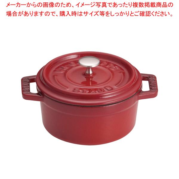 ストウブ ピコ・ココット ラウンド 10cm CR40509-799 【メイチョー】
