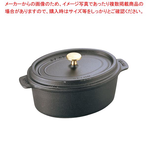 ストウブ ピコ・ココット オーバル 17cm 黒 40509-482 【メイチョー】