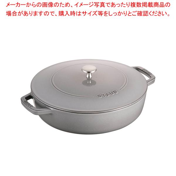 ストウブ ブレイザー・ソテーパン 28cm 40511-470 グレー 【メイチョー】