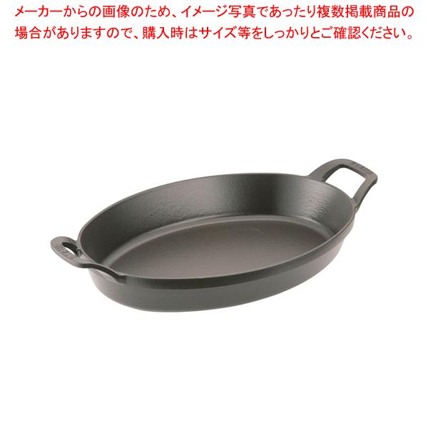 ストウブ オーバルスタッカブルディッシュ 32cm 黒 40509-342【 ストウブ【 staub 】 【メイチョー】