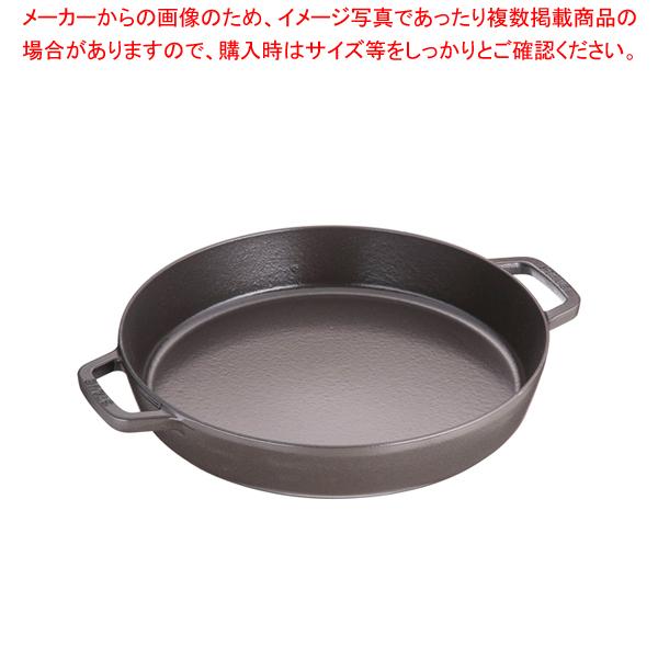 ストウブ ラウンド 両手フライパン 40511-073 34cmBL 【メイチョー】