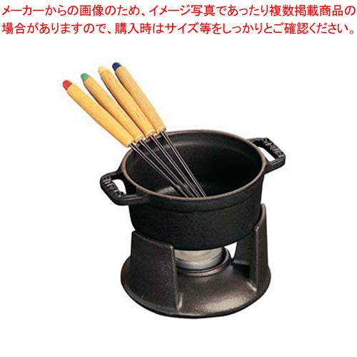ストウブ ミニ・チョコ フォンデュセット 40509-587 黒【メイチョー】【器具 道具 小物 作業 調理 料理 】