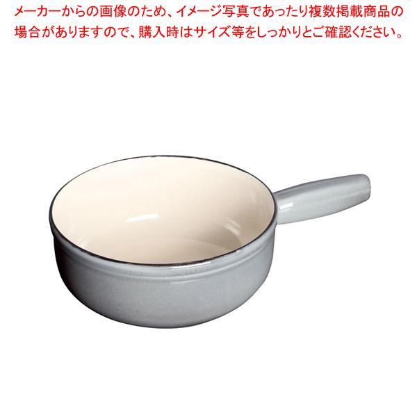 ストウブ チーズフォンデュポット 23cm 40509-600 グレー 【メイチョー】
