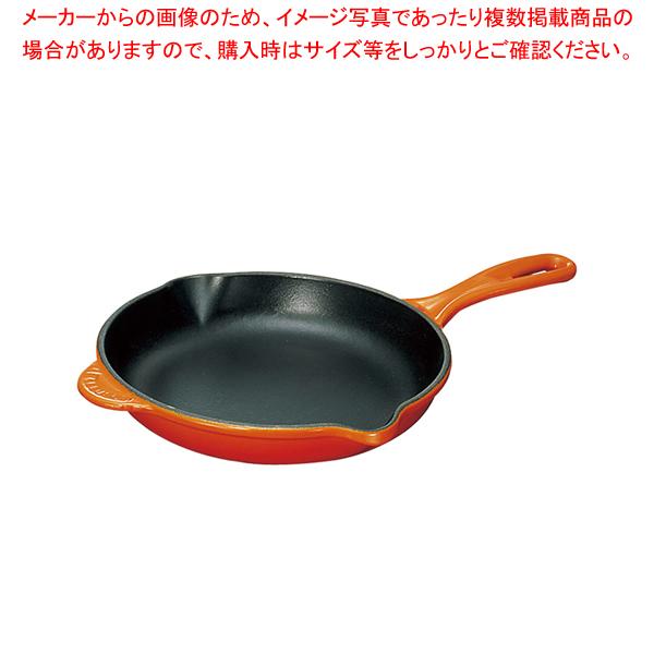 ル・クルーゼ スキレット 20124 20cm オレンジ【メイチョー】【フライパン】