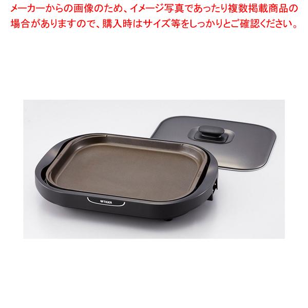 タイガー ホットプレート CRC-B101 【メイチョー】