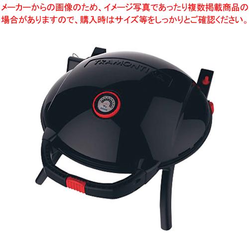 スフィア ガス バーベキューグリル 小 26500/015 【メイチョー】
