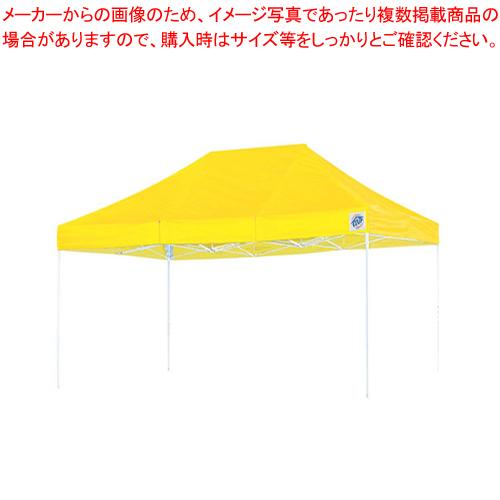 イージーアップ デラックスアルミテント DXA45 レッド【 メーカー直送/代引不可 】 【メイチョー】
