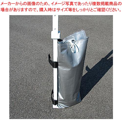 かんたんウエイトセット 10kg仕様 支柱4本用 WB10-4W2 【メイチョー】