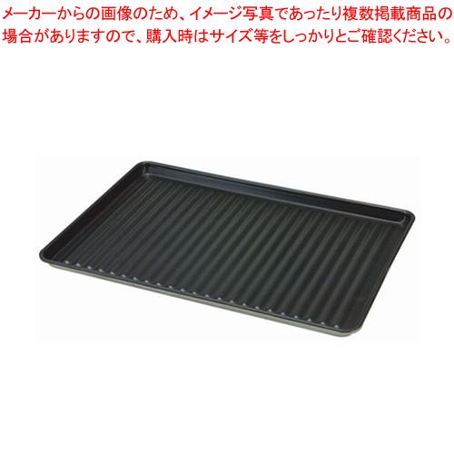 ノンスティック・波型アルミシートパン 68376 フルサイズ 【メイチョー】