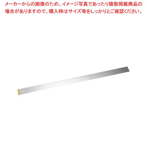 テープ付ムース用(1000枚入) 8寸【 テープ付け お菓子作り 】 【 バレンタイン 手作り 】 【メイチョー】