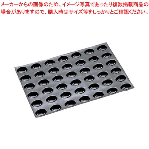 ドゥマール フレキシパンオリジン 42取 1052 1/2卵型【メイチョー】【天板類 ケーキ型シリコン】