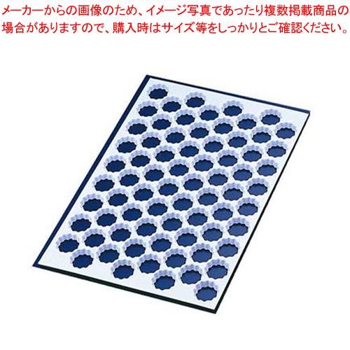サーモ クッキーカッティングシート 菊型 47511 72ヶ取 【メイチョー】