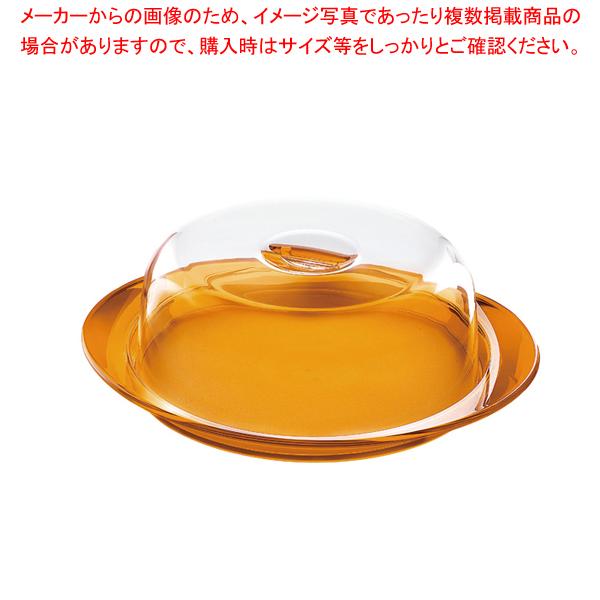 グッチーニ ケーキサービングセット 2292.0045 オレンジ 【メイチョー】