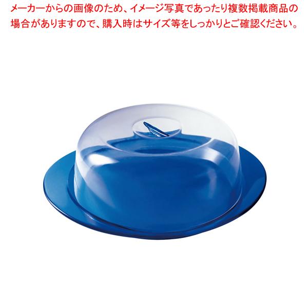 グッチーニ ケーキサービングセット 2292.0068 ブルー 【メイチョー】