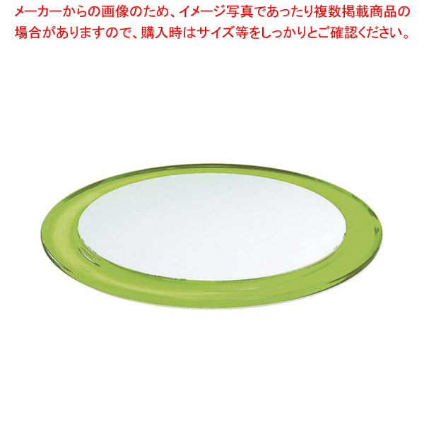 グッチーニ ケーキディッシュ 2362.0044 グリーン 【メイチョー】