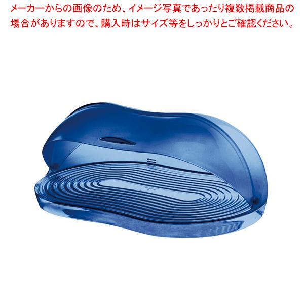 グッチーニ ブレットケース 2325.0068C.Cブルー【 ブランド guzzini 販売 業務用 【メイチョー】