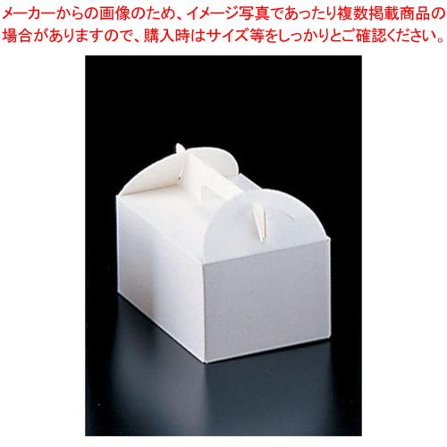 エコ洋生 キャリーボックス DE-51 3号 200枚入【 ケーキボックス お菓子作り 】 【 バレンタイン 手作り 】 【メイチョー】