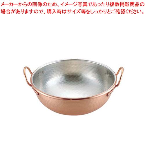 SA銅打出さわり鍋 手付・スズメッキ付き 36cm 【メイチョー】