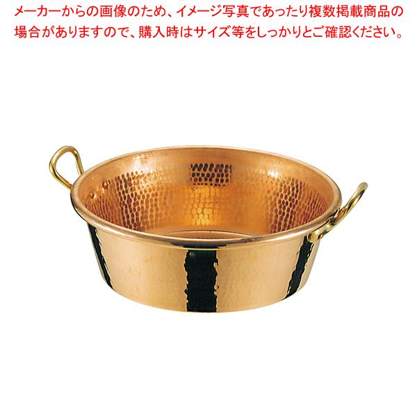 モービル 銅 ジャムボール 2193.36 φ360mm 【メイチョー】