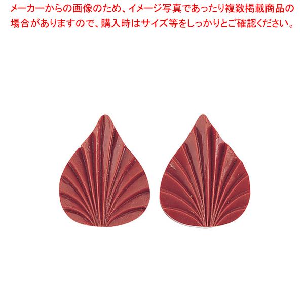 マトファ シリコン葉型(アメ細工用) E21 80516【 モールド 】 【 バレンタイン 手作り 】 【メイチョー】