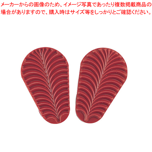 マトファ シリコン葉型(アメ細工用) E66 80539【 モールド 】 【 バレンタイン 手作り 】 【メイチョー】