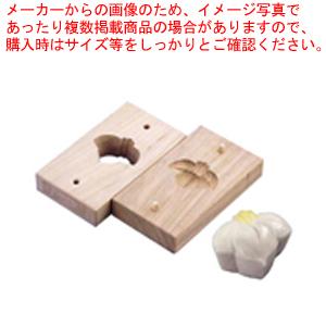 手彫物相型(上生菓子用) アヤメ【 物相型 和菓子 お菓子作り 】 【 バレンタイン 手作り 】 【メイチョー】