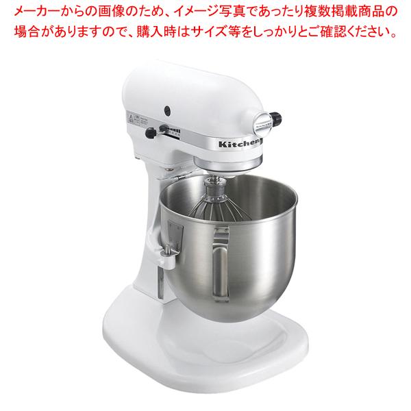 キッチンエイドミキサー KSM5 (ボールスライドタイプ)W白 【メイチョー】