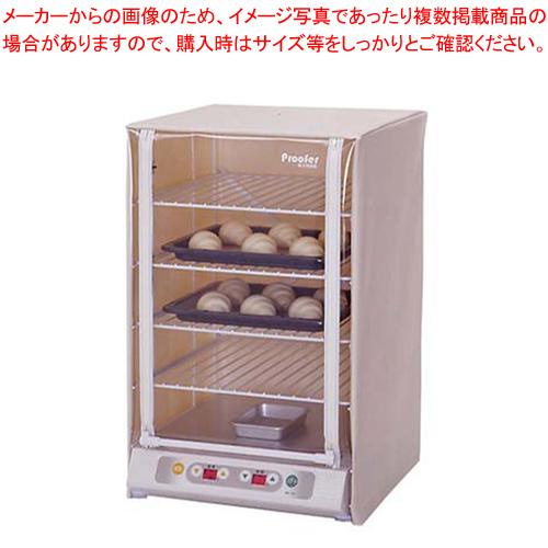 電子発酵器 SK-15【 生地ねり機 】 【 バレンタイン 手作り 】 【メイチョー】