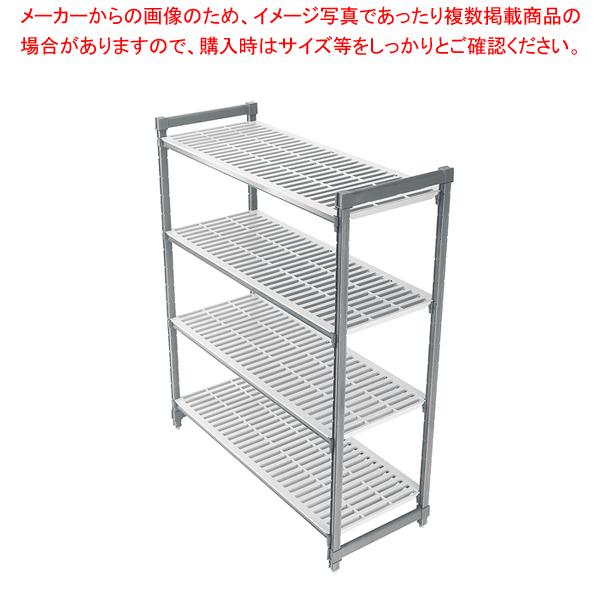 460ベンチ型固定用エレメンツ4段セット 610×H1630 【メイチョー】