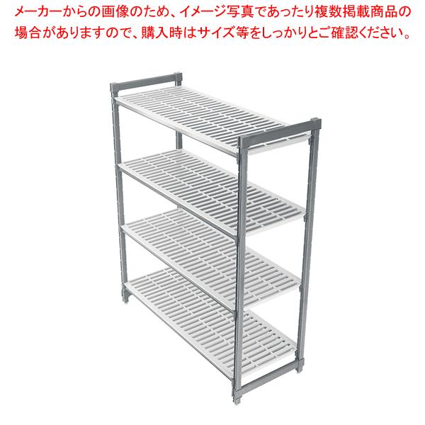 610ベンチ型固定用エレメンツ4段セット 610×H1830 【メイチョー】