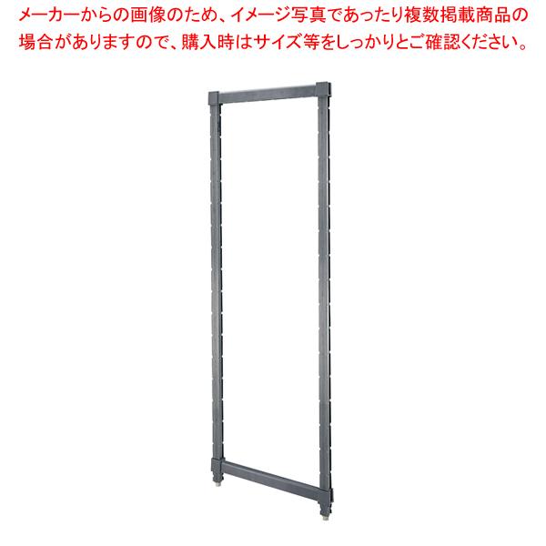 610型エレメンツ用固定ポストキット EPK2464(H1630) 【メイチョー】